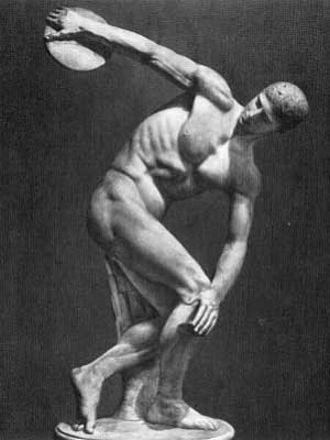 Ранняя классика круглая скульптура и